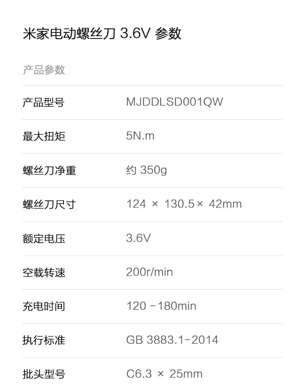 Xiaomi Mijia Electric Screwdriver (19)