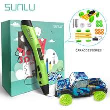SUNLU SL-300 ثلاثية الأبعاد القلم دعم PLA خيوط ABS لتقوم بها بنفسك ثلاثية الأبعاد الطباعة القلم لتقوم بها بنفسك هدية حزمة سيارة الطباعة لتقوم بها بنف...