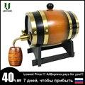 Деревянная бочка UNTIOR 1,5/3L, винтажные инструменты для пивоварения из дуба, диспенсер для кастрюли с ромом, виски, вина, мини-бар, инструменты д...