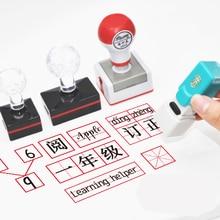 Rectangle Engineer Teacher's Grid Print Stamp Custom Photosensitive Flash Seal Stamp Personalized Logo Self inking Stamp