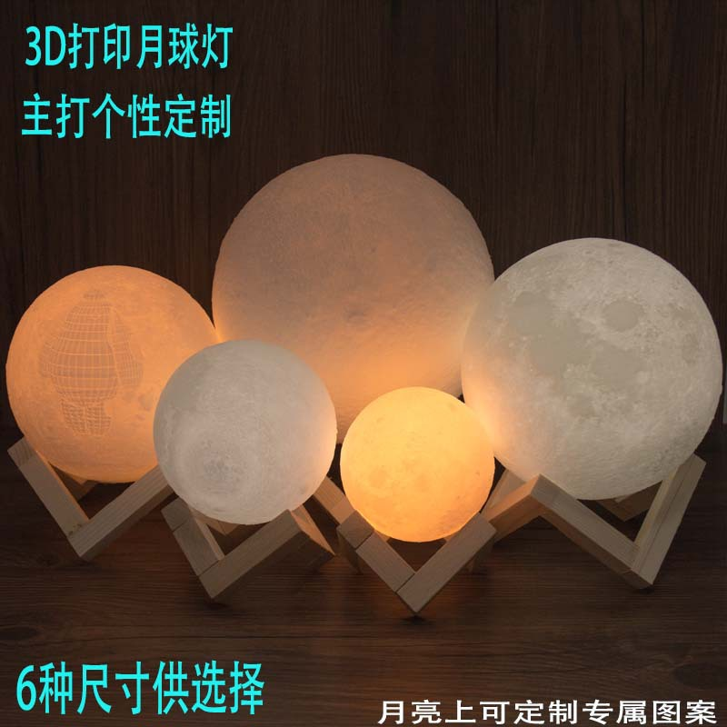 Criativo 3D printing Lua Lâmpada Luz CONDUZIDA Da Noite Dom Novo e Estranho Do Norte Estilo Europeu Pequeno Candeeiro de Mesa Luzes Decorativas Clien