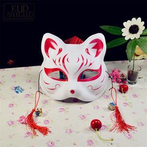 Masquerade Masks Unisex Japane