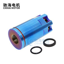 Reverse-Gear Stainless-Steel Chihai-Motor 14 for Airsoft Aeg-Gel Blaster Hunting-Accessories