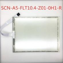 EloタッチE458225 10.4タッチパッドSCN A5 FLT10.4 Z01 0H1 R