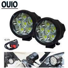 Фары для мотоцикла велосипеда противотуманные фары 25 Вт лампы