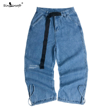 Mens Denim Blue Wide Leg Pants Elasticated Cuffs Hip Hop Style Belted Ankle-Length Jeans Loose Autumn Fashion Trousers S-XXL
