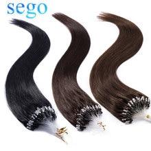 """SEGO 1 г/локон 50 шт. 1""""-24"""" микро-кольца с бусинами, накладные волосы на петлях, натуральные человеческие волосы, не Реми Прямые бразильские волосы"""