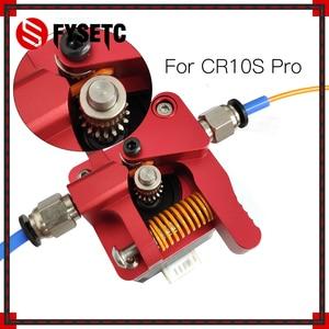 Image 5 - Dobule Pulley MK8 Extruder Btech Dual Direct Drive Extruder Kit For  CR 10S CR10S PRO Ender 3 Ender 3PRO Ender 5 Tornado