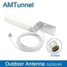4G אנטנה חיצוני 3G LTE 12Dbi GSM 868MHz חיצוני אנטנה עם N זכר 800 2700MHz 5m עבור נייד אות משחזר בוסטרים