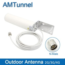 4G antenna outdoor 3G LTE 12Dbi GSM 868MHz external antenna with N male 800 2700MHz 5m for mobile signal repeater booster