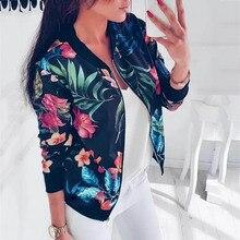 Women Jackets Flower Floral Print Retro Ladies Zipper Up Short Thin Slim Bomber Jacket Coats Fashion Basic Casual Outerwear swallow print zipper up jacket