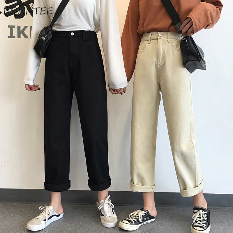 Jeans Women Harajuku Solid Button Zipper Fly High Waist Leisure Straight Womens Lady Elegant Trousers Jean Femme High Quality
