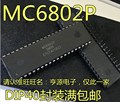 5 шт. MC6802 MC6802P DIP-40