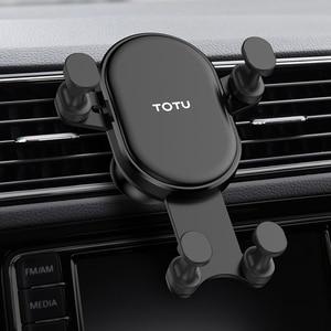TOTU гравитационный Автомобильный держатель для телефона с вентиляционным отверстием подставка для iPhone 11 Pro X XS MAX Samsung Huawei Xiaomi Sony держатель кр...