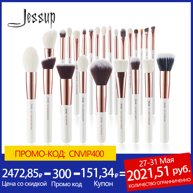 Jessup Makeup brushes set 6 25pcs Pearl White / Rose Gold Professional Make up brush Natural hair Foundation Powder Blushes