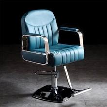 Prodgf 1Pcs A Set Romantic ins Fashion Salon Chair