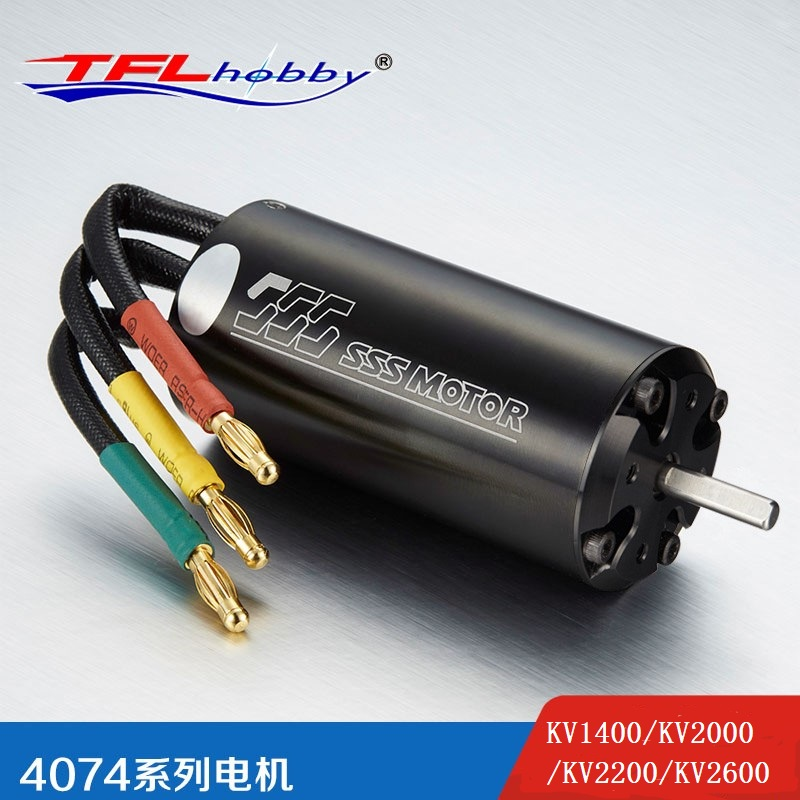 High Quality SSS 4074 KV1400 / KV2200 Brushless motor W/O Water Cooling for Electric RC Boat