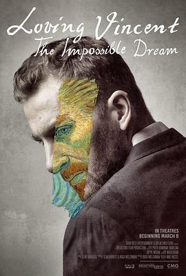 至爱梵高不可能之梦的海报