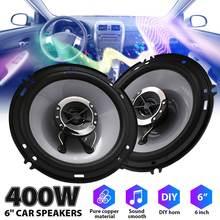 2 Pcs 400W 6 Inch Car Speaker 2 CH 360 Degree Stereo Surround DIY Bass Horn Subwoofer Coaxial Loudspeaker Car Modified Speaker