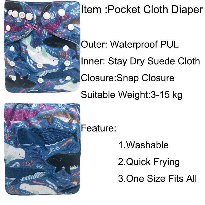 아기 재사용 가능한 천 기저귀 방수 인쇄 기저귀 한 사이즈 포켓 아기 기저귀 스웨이드 천 내부 기저귀 커버 3-15kg