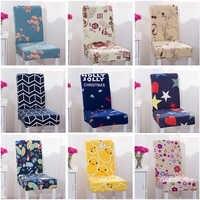 1 pc natureza padrão de vida cadeira protetor moderno sedoso caso de assento removível decorativo elástico poliéster cadeira cobre capa de estiramento