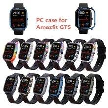 Для Huami AMAZFIT GTS Мягкий ТПУ полный чехол оболочка рамка Бампер защитный Смарт часы аксессуары протектор