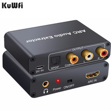 KuWFi 192 อลูมิเนียมARC Audio Adapter HDMI Audio EXTRACTOR Digital TO Analog Audio Converter DAC Coaxial SPDIF RCA 3.5mmOutput(China)