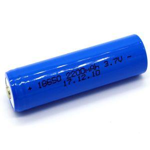 2016 ICR18650 2200 mAh 3.7V Li-ion Rechargeable Battery For LED Flashlight