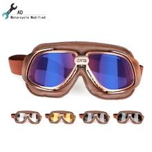 Gafas de motocicleta gafas Vintage Moto gafas clásicas para Harley Pilot Steampunk ATV bicicleta casco de cobre Multi Color claro