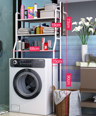 Fast Dispatch Over Rack Stainless Steel Toilet Cabinet Shelving Kitchen Washing Machine Rack Bathroom Space Saver Shelf Holder