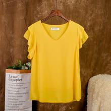 Модная брендовая одежда  футболка с коротким рукавом женская
