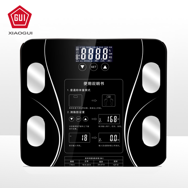 XIAOGUI Household Precision Intelligent Body Fat Scale Female Electronic Lose and Water Content Testing Digital