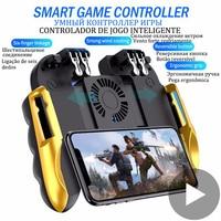 Pubgトリガー自由火災制御電話ゲームパッドジョイスティックandroid iphone携帯ゲームパッドスマートフォンゲームpupg pugb