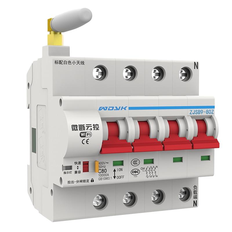 4P 16A-100A télécommande Wifi disjoncteur/commutateur intelligent/réperdant automatique prend en charge alexa et google home