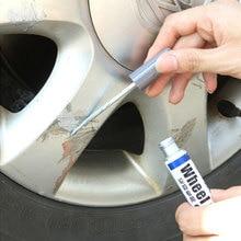 Алюминиевый сплав ступица колеса ремонт краски щетка Ступица колеса спрей краска серебро ступица колеса автомобиля царапин ремонт ручка