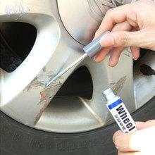 Koło ze stopu aluminium piasta remont pędzel piasta farba w sprayu srebrny piasta samochodowa usuwanie zarysowań Pen tanie tanio długopis CN (pochodzenie) Wheel Scratch Repair Paint No retail package carefully packed in a protective ba 12ML Rim Care