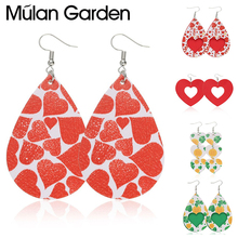 цена на M&G Trendy Water Drop Faux Leather Earrings Fashion Jewelry Red Heart Pendant Drop Earring Women Accessories Wholesale Girl Gift