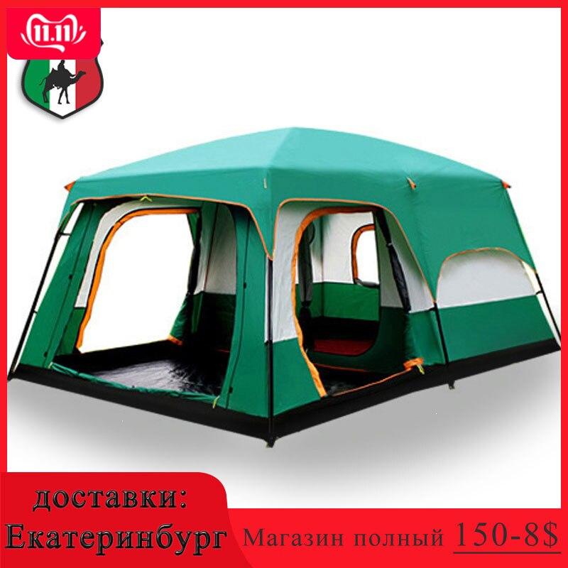 Палатка двухэтажная открытый 2 гостиных и 1 зал высокое качество семейная кемпинговая палатка большое пространство палатка 8 10 палатка