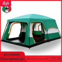 Camping zelt Zwei geschichte outdoor 2 wohnzimmer und 1 hall high qualität familie camping zelt große raum zelt 8 10 zelt