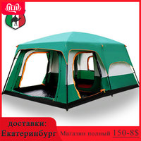 camping tent Two story outdoor 2 living rooms and 1 hall high quality family camping tent large space tent 8 10 tent