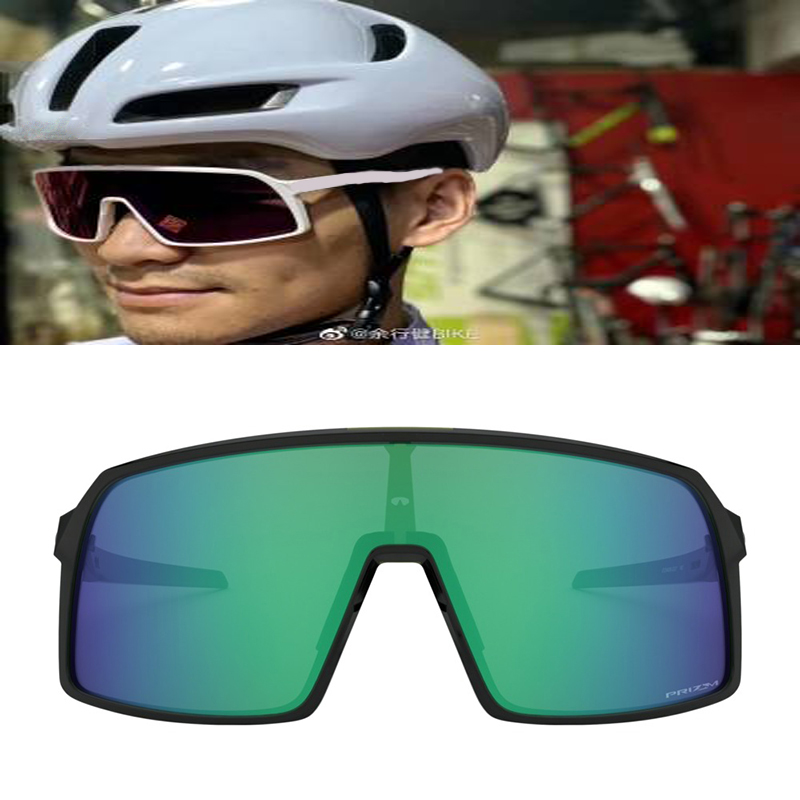 Bike Glasses Cycling-Goggles Sagan UV400 Sports-Peter Polarized 3-Lens O. Sutro P-R Women