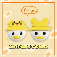 Korea Cute Funny Duck Hat Silicone Earphone Case For Apple Airpod 1 2 Wireless Bluetooth Headphone Headset Cover Charging Box(China)