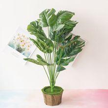 חדש 18 מזלגות/זר 54cm מלאכותי דקל טרופי עלים סימולציה צמחים בית מרפסת גן נוף קישוט אבזרים