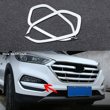 Car ABS Chrome Front Fog light Lamp Cover Trim Foglight Lamp Shade Frame Bezel Decoration For Hyundai Tucson 2015 2016 2017 2018 chrome car styling front fog lamp cover light overlay foglight trim panel 2014 2015 2016 for jeep grand cherokee accessories