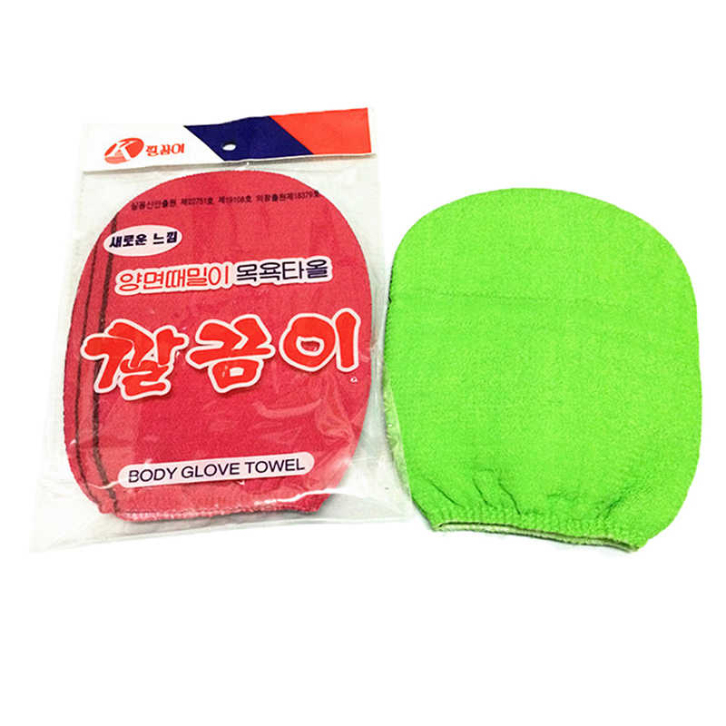 Korean Italy Exfoliating Body-Scrub Glove Towel Green Red BB
