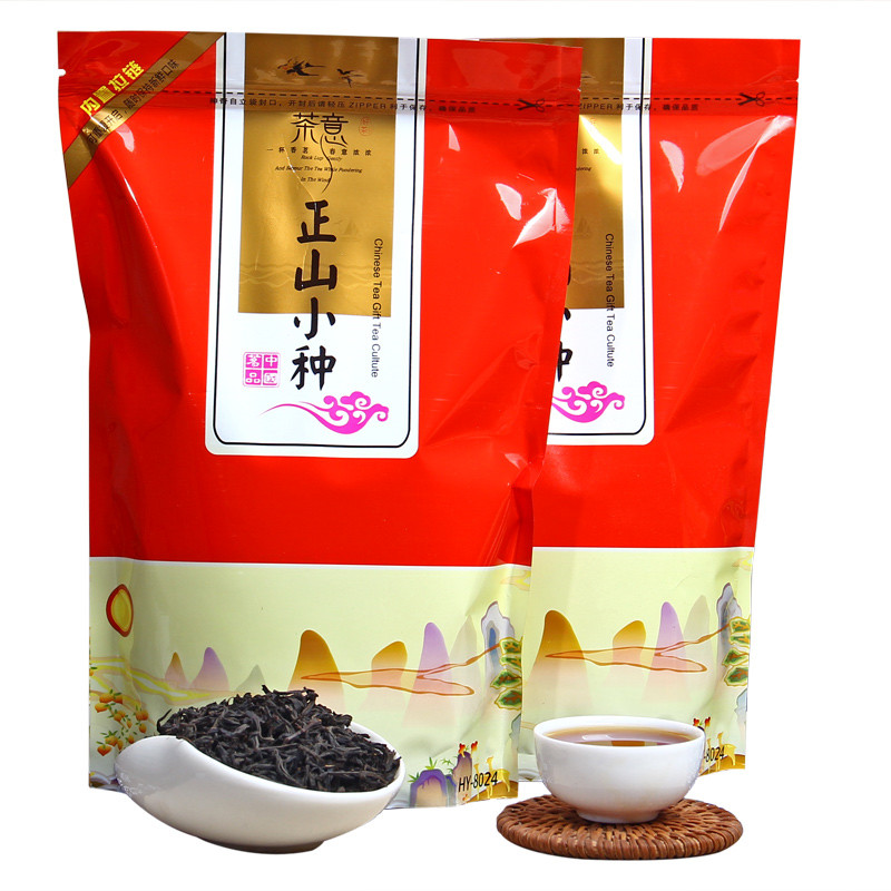 2020 China High quality Lapsang Souchong Black tea Wuyi Lapsang Souchong Tea Zheng Shan Xiao Zhong Tea For Lose Weight