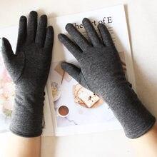 Новые женские длинные хлопковые перчатки цветная вязка для сенсорного