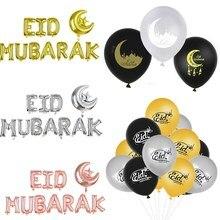 1 Set Eid Mubarak Letter Foil Balloons Muslim Islam Hajj Mubarak Party Gold Silver Black Balloon Banner Festival Decorations
