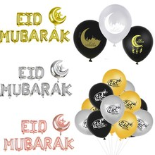 1 conjunto eid mubarak folha de letra balões muçulmano islam hajj mubarak festa ouro prata preto balão banner festival decorações
