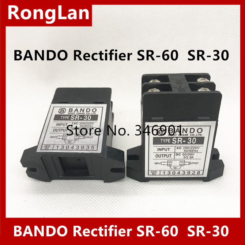 Rectifier-Module DC 220V AC SR-60 90V BANDO Brake-Input Output Korea-6pcs/Lot Imported